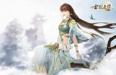 《古剑奇谭ol》怎么离开秘境_古剑奇谭网游2怎么再次进入太华山秘境
