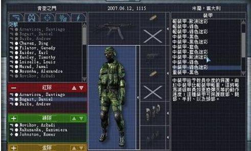 《彩虹六号3:盾牌行动》秘籍输入和使用方法 彩虹六号3:盾牌行动(Tom Clancys Rainbow Six 3 Raven Shield)作弊代码大全