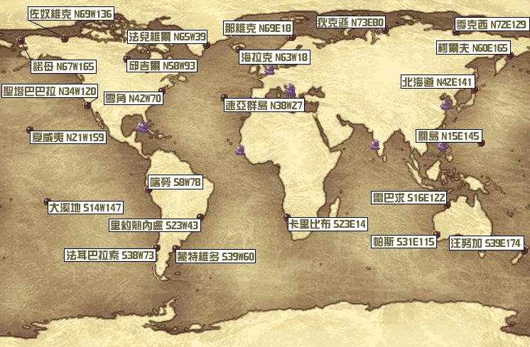《大航海时代4》加强版秘籍输入和使用方法 大航海时代4:威力加强版(Uncharted Water Ⅳ)作弊代码大全