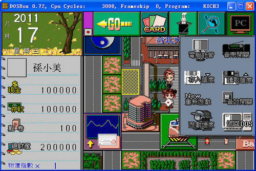 《大富翁3》秘籍输入和使用方法 大富翁3作弊代码大全