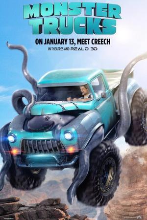 《怪兽卡车》秘籍输入和使用方法 怪兽卡车(Monster Trucks Nitro)作弊代码大全