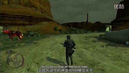 Xbox360《荒野大镖客:亡灵梦魇》秘籍(作弊码)秘籍输入和使用方法 荒野大镖客:亡灵梦魇(Red Dead Redemption: Undead Nightmar)作弊代码大全
