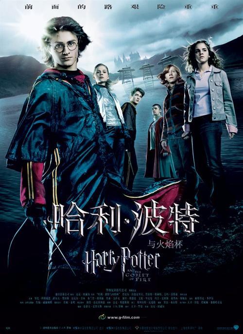《哈利波特4:火焰杯》PS2美版金手指秘籍输入和使用方法 哈利波特4:火焰杯(Harry Potter and the Goblet of Fire)作弊代码大全