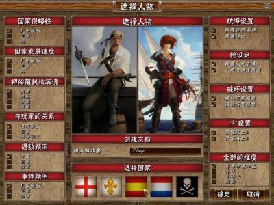 《海盗时代:加勒比传说》秘籍输入和使用方法 海盗时代:加勒比传说(Age of Pirates: Caribbean Tales)作弊代码大全