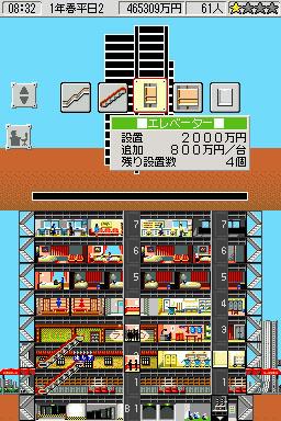 《模拟大厦》秘籍输入和使用方法 模拟大厦(Yoot Tower)作弊代码大全