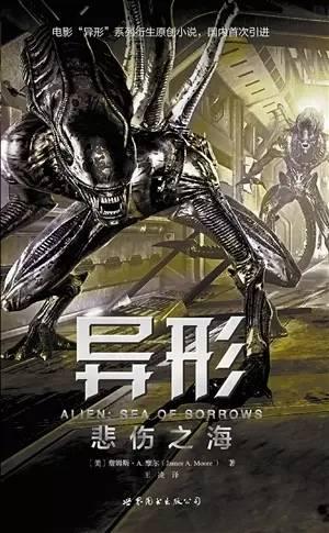 《异形三部曲》秘籍输入和使用方法 异形三部曲(Alien Trilogy)作弊代码大全