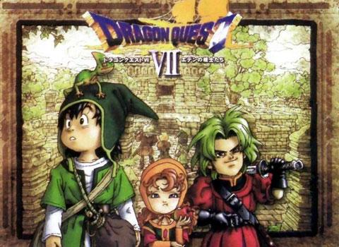 《勇者斗恶龙7》金手指秘籍输入和使用方法 勇者斗恶龙:英雄(Dragon Quest 7)作弊代码大全