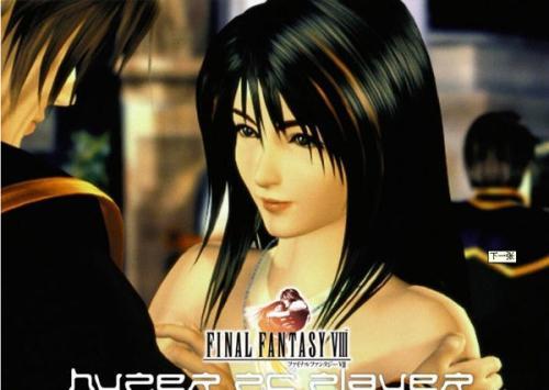 《最终幻想8》多版本金手指4、美版另一篇秘籍输入和使用方法 最终幻想8(Final Fantasy8)作弊代码大全