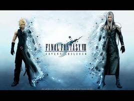 《最终幻想7》多版本金手指4、太空战士Ⅶ国际版秘籍输入和使用方法 最终幻想7(Final Fantasy7)作弊代码大全
