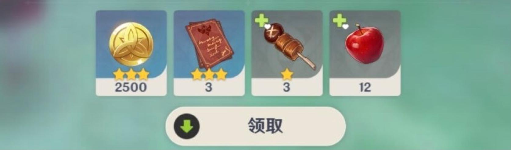 《原神》手机端正式上线,多数玩家表示卡顿,你的手机卡吗?另有开服专属礼包!