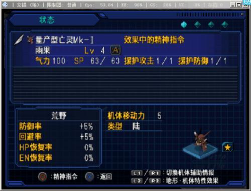 《PS2决战2》金手指代码[教程]