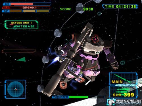 《PS2机动战士高达相逢在宇宙》金手指代码[教程]