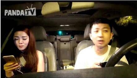 《熊猫TV》岳小凤 熊猫TV专车司机直播中乘客爆出岳小凤艹粉消息 头条车!