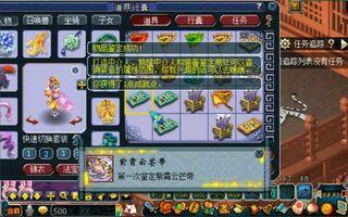 《梦幻西游》:玩家分享鉴定装备小花招,老王按指示操作看能否出蓝字(视频)