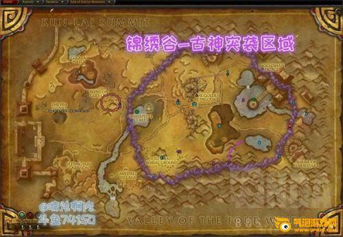 《魔兽世界》魔兽世界日常 魔兽世界8.3日常任务汇总 8.3日任务开启方法一览