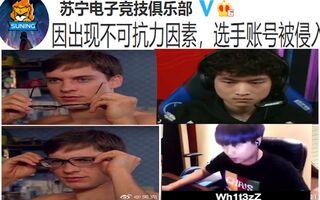 《LOL》官方爆料!卢本伟重回职业比赛,助力SN赢下DWG(视频)