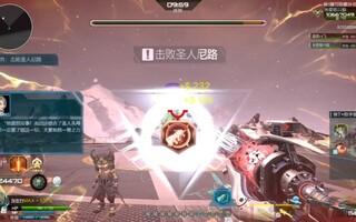 《逆战》逆战:目前版本最强bug,伤害远超元素!(视频)