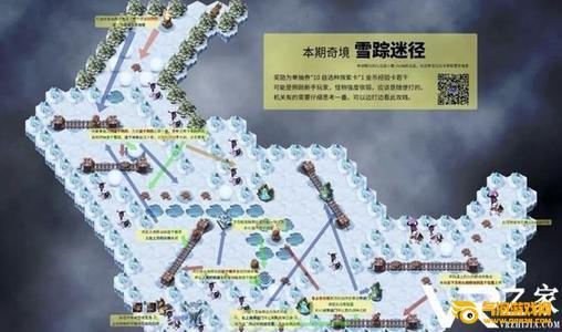 《剑与远征》雪踪迷径 剑与远征雪踪迷径怎么玩 剑与远征雪踪迷径路线分享