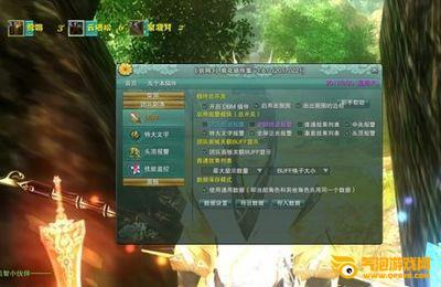 《剑网三》菊花插件 剑网3如何用菊花茗伊插件来代替海鳗?菊花茗伊教程