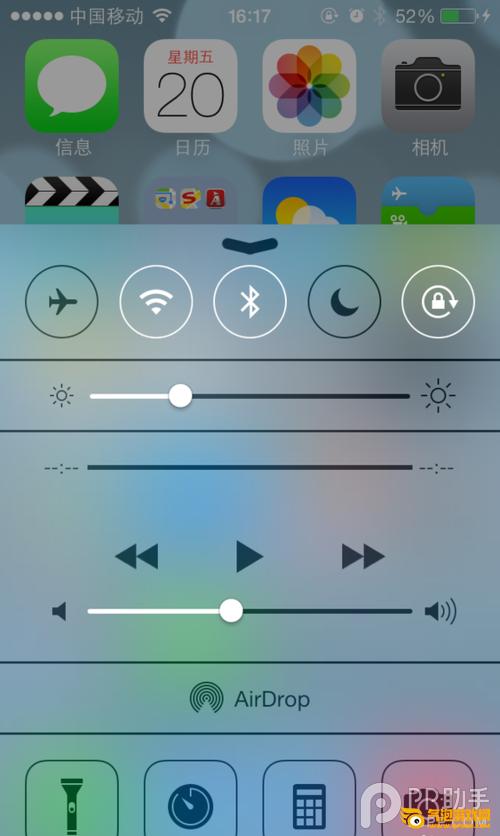 《iOS7教程》ios7 airdrop iOS7新功能Airdrop使用教程