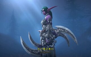 《魔兽世界(WOW)》9.0前夕中文过场动画双语字幕(视频)