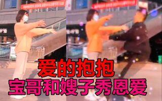 《地下城与勇士(DNF)》宝哥和嫂子合拍小视频!大秀恩爱!水友:这是过肩摔?(视频)