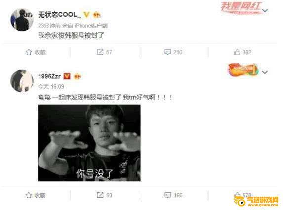 《无状态》无状态微博 无状态发布微博:deft冲上韩服第一 自己功劳不能少
