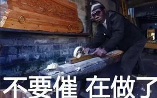 《天涯明月刀手游(天刀)》天涯明月刀手游魔踪现世无面人薛忘难度二打法(视频)