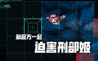 【FGO】日服·迫害刑部姬·主线间章虚数大海战[2020评测][视频]