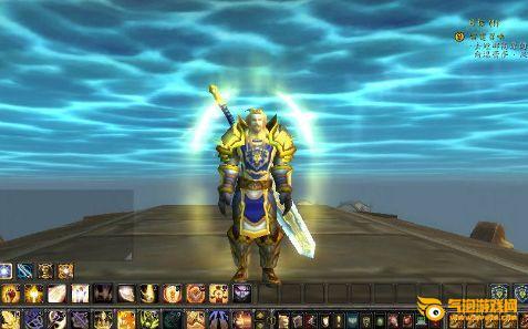《魔兽世界》逆战圣骑士 魔兽世界历年圣骑士职业最帅气套装幻化盘点