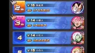 【龙珠激斗】评测iOS区v14大佬。冲击jjc前五[2020评测][视频]