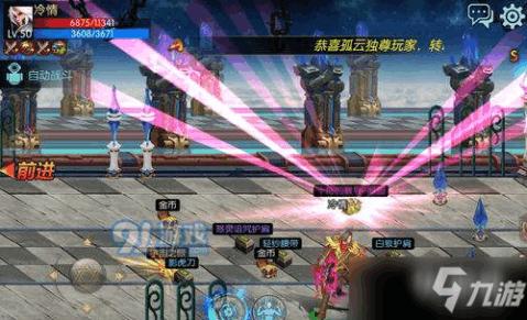 《DNF》黑暗神庙攻略 DNF暗黑神殿打法攻略大全