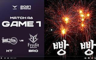 《LOL》英雄联盟-LCK春季赛KTvs.BROKT船长后期一夫当关Game1精华Match46|2021LCKSpring(视频)