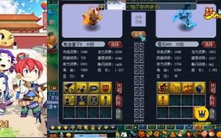 《梦幻西游》:玩家破釜沉舟,用最后的生活费拼一把,没想到真就赚翻了(视频)