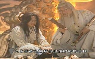 《斗战神》沉香被父亲带到斗战神佛住处反思自己,尤其是太上老君的教诲,成了沉香再次站起来的力量!(视频)
