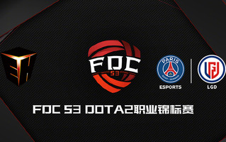 《DOTA2》【DOTA2CDA-FDCS3淘汰赛】PSG.LGDVSEhomebo3;官方OBROTKKaka四视角(3.19比赛日)(视频)
