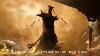《斗战神》《斗战神》剧情CG合集(视频)