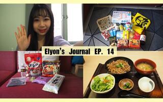 《Elyon韩服》Elyon'sJournalEp.14|DonDonDonki|购物|小开箱|MidValley|日本餐|日常VLOG(视频)