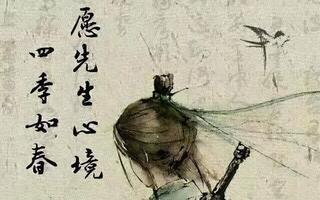 《鬼谷八荒》金丹初期纯剑修过何罗鱼(极难难度)(视频)