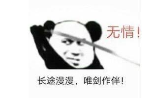 《天涯明月刀手游(天刀)》【天涯明月刀手游】挑战百日论剑第三天(视频)