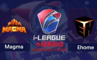 《DOTA2》【DOTA2i联赛i-LEAGUE小组赛】EhomevsMagmabo3;OB官方双视角(4.5比赛日)(视频)