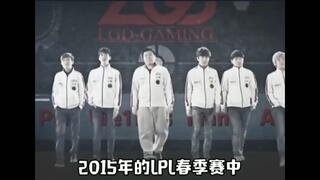 《LOL》史上演技炸裂的电竞比赛(视频)