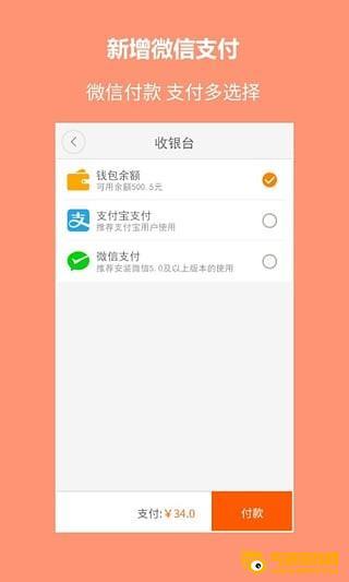搜布app