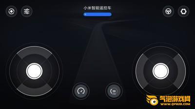 智能遥控车