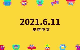 【闪电玩新游速递】Switch游戏编辑器发布!可视化编程、附带导航、共享代码、超多模块随意使用[2020评测][视频]
