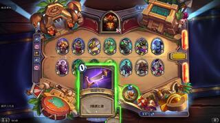 《炉石传说》炉石传说凤凰神秘卡背第二阶段:猎人谜题解法(终于拿到卡背了)(视频)