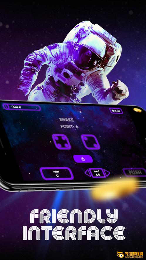 科斯莫洛特iOS