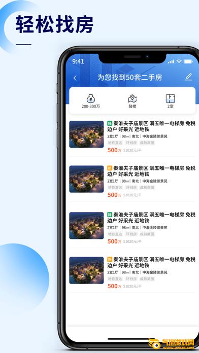 侑房iOS