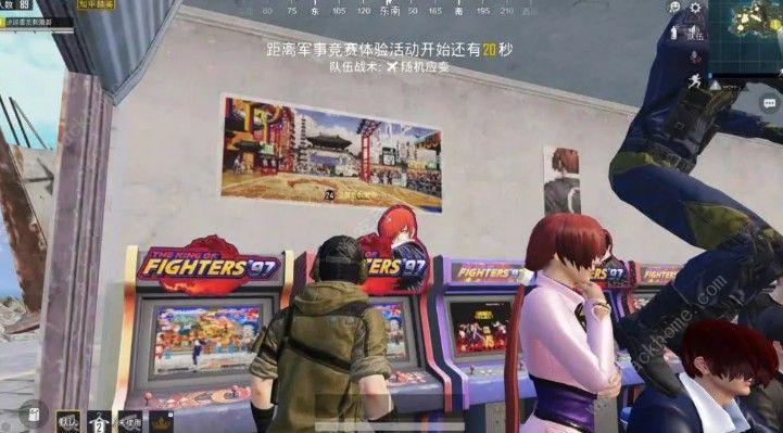 《和平精英》游戏厅在哪_出生岛街机游戏厅位置图解