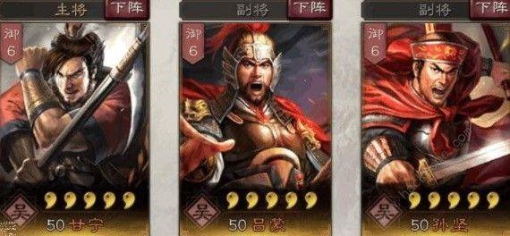 《三国志战略版》S3甘宁怎么样_S3甘宁属性技能